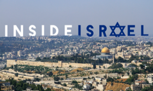 Inside Israel – Latest News