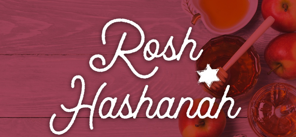The meaning of Rosh Hashanah